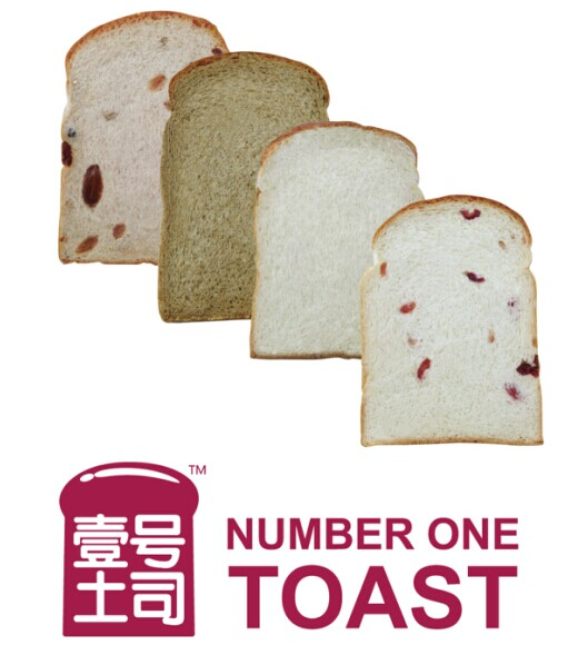 Number One Toast Procedure