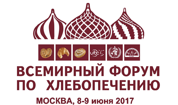 Dream on the Silk road and Belt: Angel stared at Int Bakery Forum in Russia