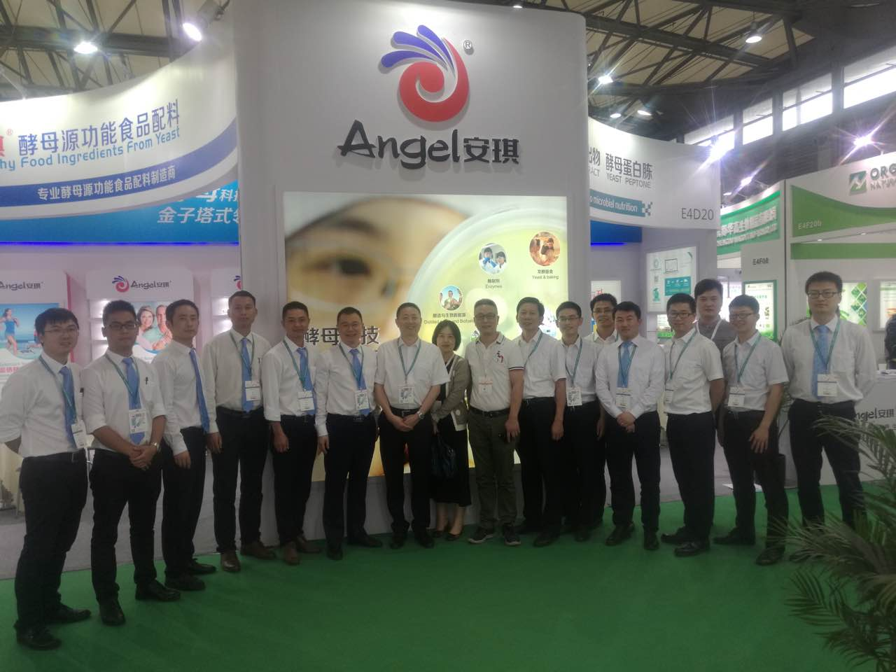 Angel microbial nutrition attends CPHI China