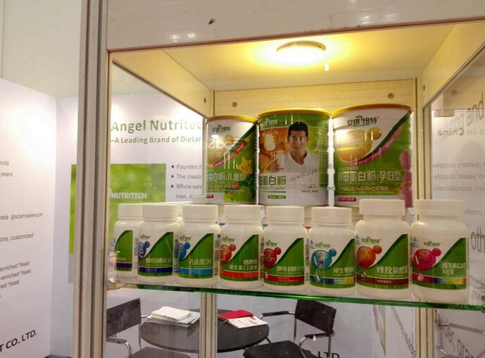 Health food of Angel Nutritech drew attention in Vitafoods Asia 2017