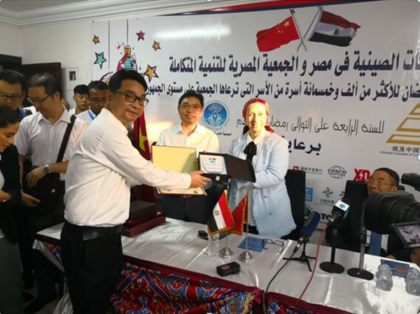 Angel Egypt Company participates in Egyptian Ramadan charity event