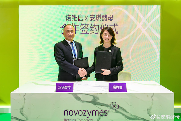 Angel signed the letter of intent for cooperation with Chr. Hansen and Novozymes