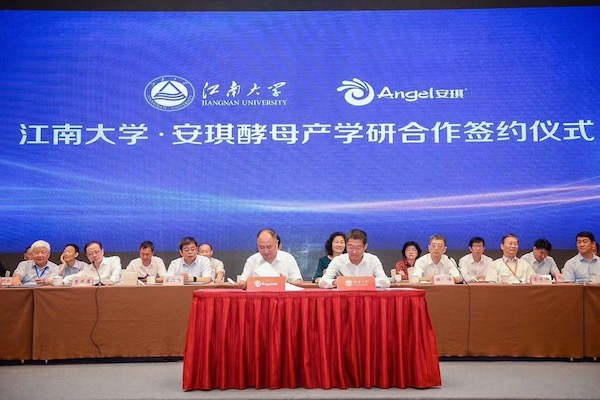 Angel Yeast and Jiangnan University formally signed the Industry-Academia-Research Cooperation Agreement